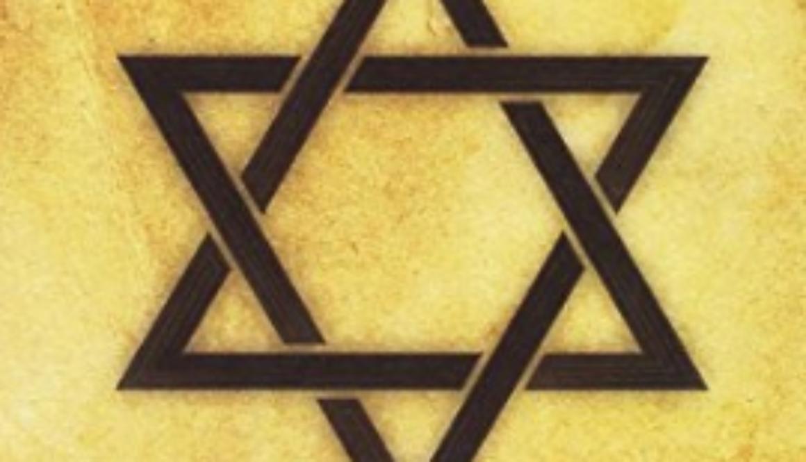 Ebrew-Simbol